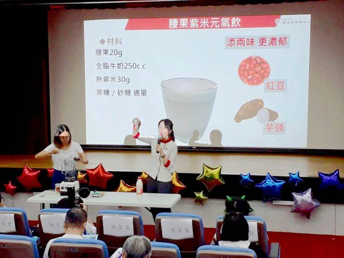 蕭如榆 營養師 為 病友 癌友 示範 做 簡易 居家 元氣飲