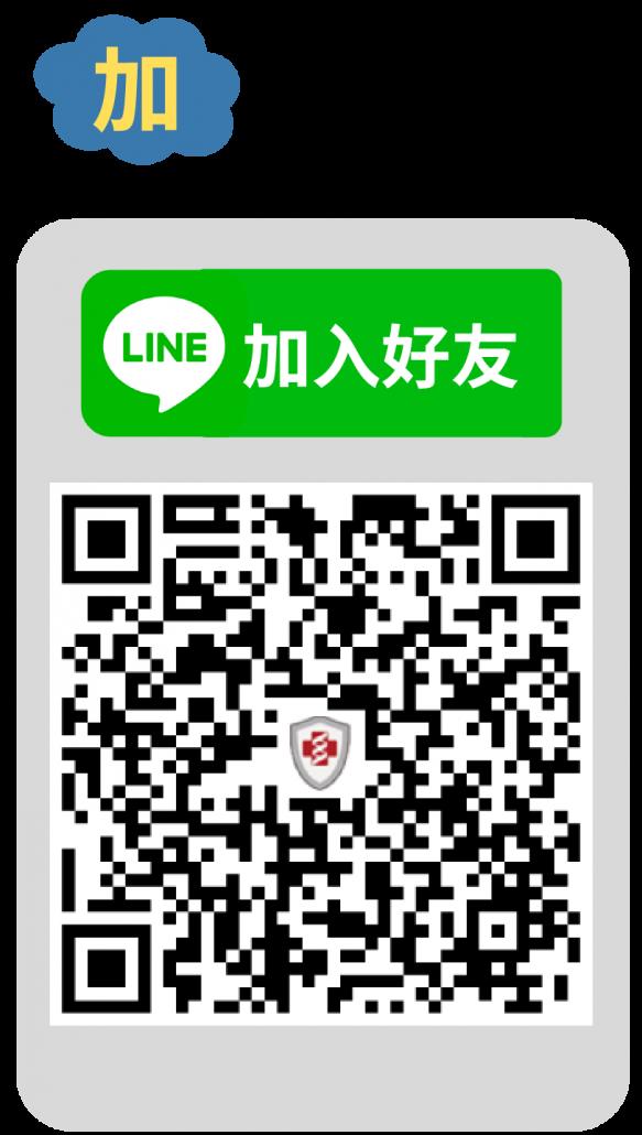 i醫健康診所 i醫健康管理中心 Line 好友 Linebot