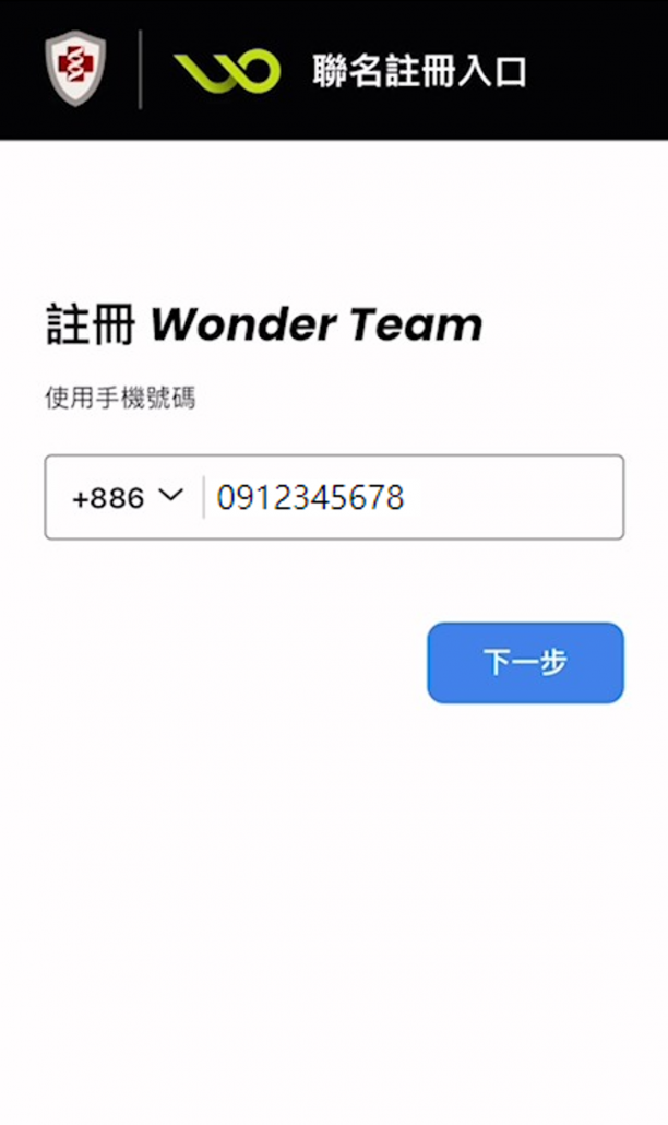 台塑生醫 i醫健康診所/健康管理中心 Wondercise全球首創線上健身團課 【台塑生醫 x Wondercise】月訂閱VIP享8折優惠!